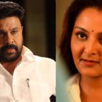 Dileep named eighth accused, Manju Warrier witness: subtle elements of charge sheet out!! Watch Video NOW!