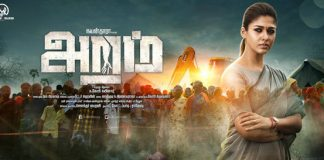 aramm tamil movie poster