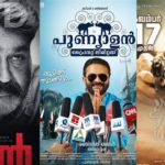 box office collection chart