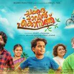 chakkaramaavin movie