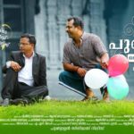 punyalan-private-limited-movie-first-1st-day-collections-jayasurya-film-box-office-report