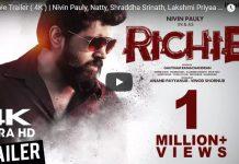 richi movie trailer