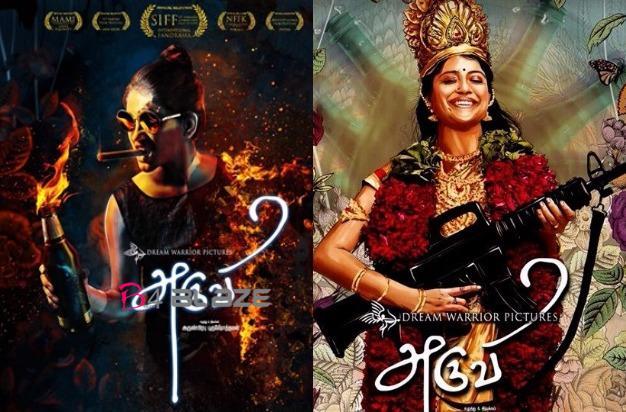 Aruvi'Box Office Collection Report