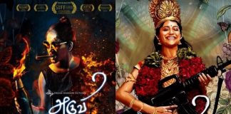 Aruvi'Box Office Collection Report
