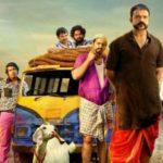 Aadu-2 box office