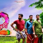 Aadu-2-movie stills7