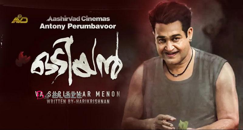 Mohanlal-as-odiyan