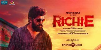 Richie Movie box office collection