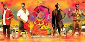 aadu-2-box office