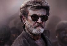 kaala movie second look