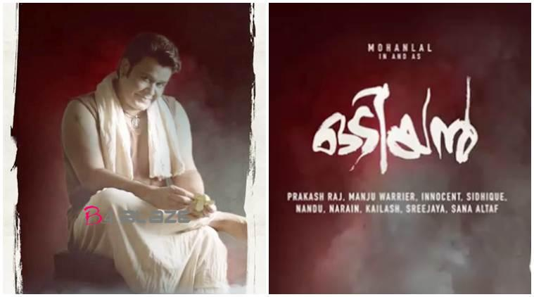mohanlal- Odiyan Cast and Crew
