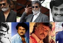 rajanikanth birhday