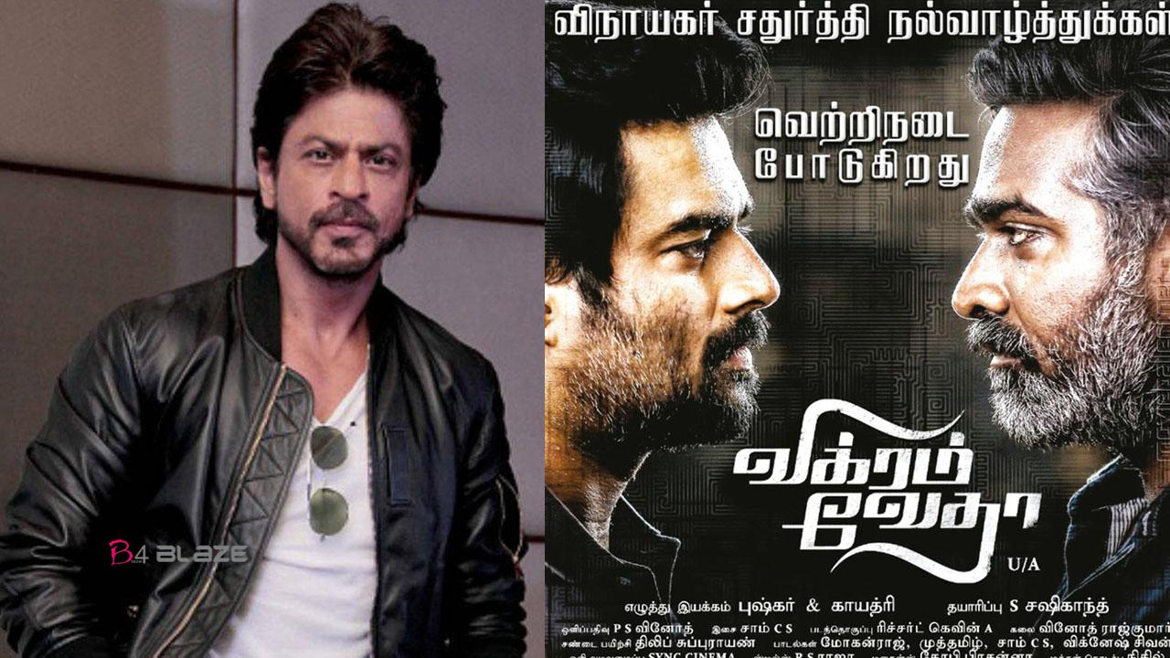 vikram vedha tamil movie