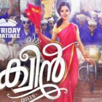 Queen-malayalam-movie