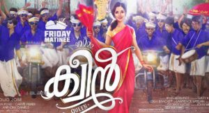 queen movie songs mp3 download malayalam