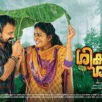 Shikkari Shambhu movie box office