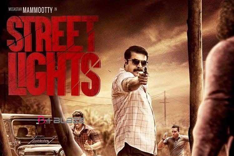 Street Lights Malayalam Movie Download Full Hd Posters Wallpapers