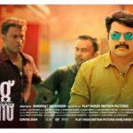Street Lights malayalam movie stills 6r46