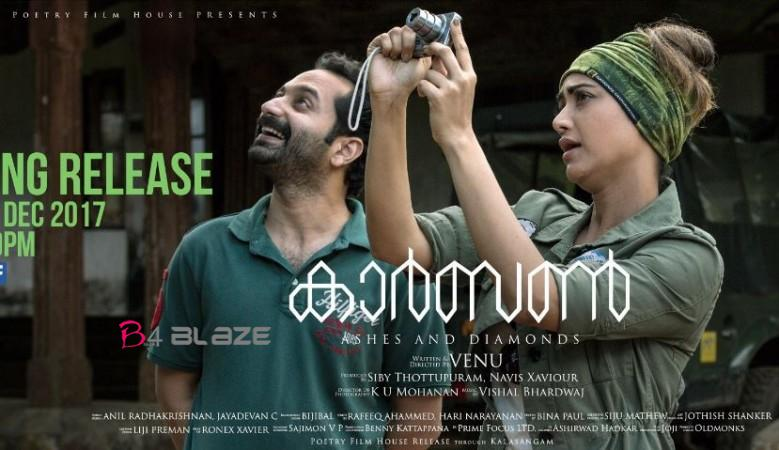 carbon-malayalam-movie-stills- (5)