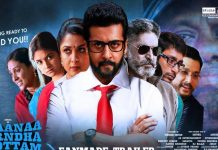 thaana serndha koottam box office