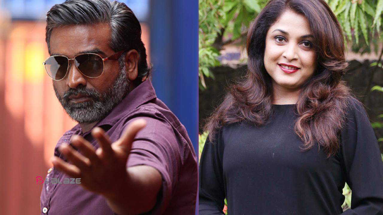 vijay sethupathi and remya krishnan