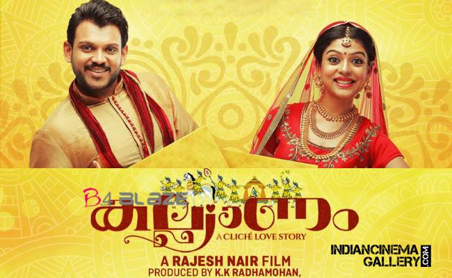 Kalyanam Malayalam Movie