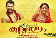 Kalyanam-malayalam-movie-stills