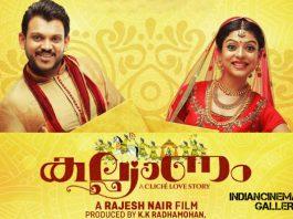 Kalyanam-malayalam-movie-stills