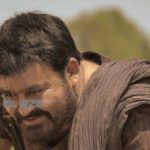 Mohanlal-Kayamkulam-Kochunni-Malayalam-Movie-First-Look-Poster