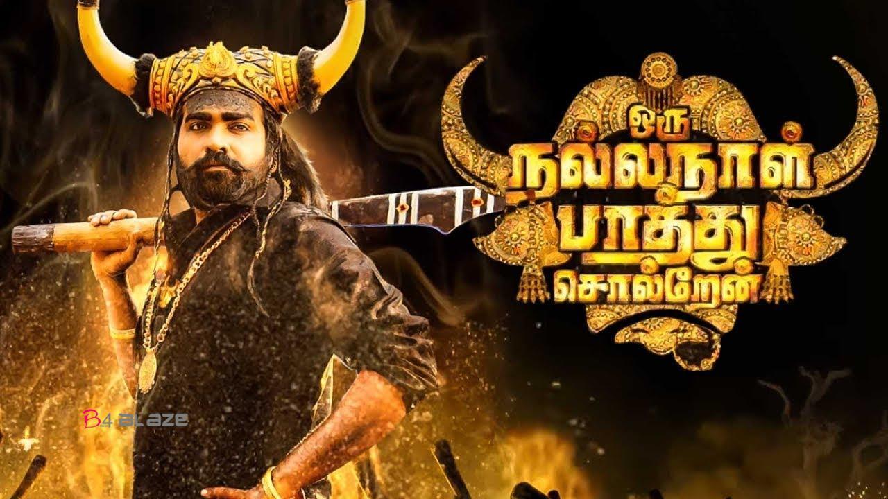 Oru-Nalla-Naal-Paathu-Solren-Movie box office-