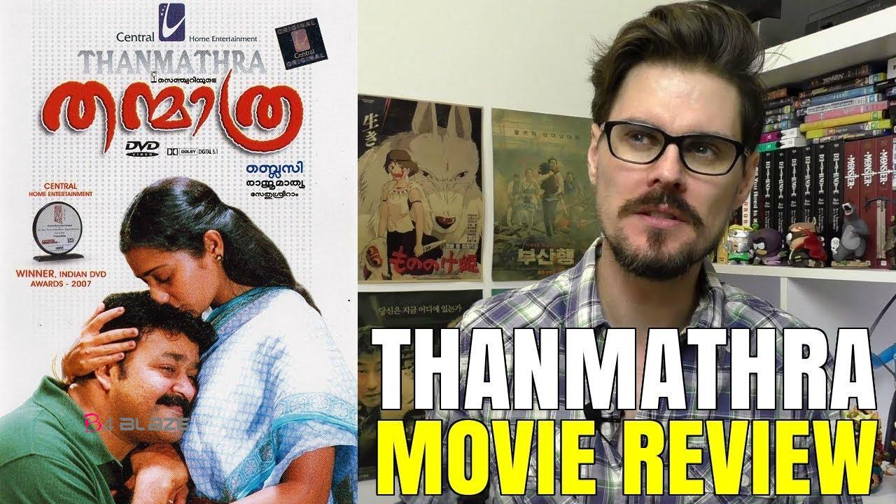 Pieces Of Work Thanmathra 2005 Indian Movie Review