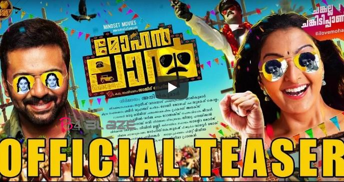 mohanlal official teaser