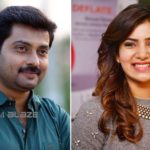 narain and samantha