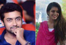 surya and priyya prakash varrier