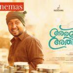 Aravindante Adhithikal Malayalam Movie Box Office C