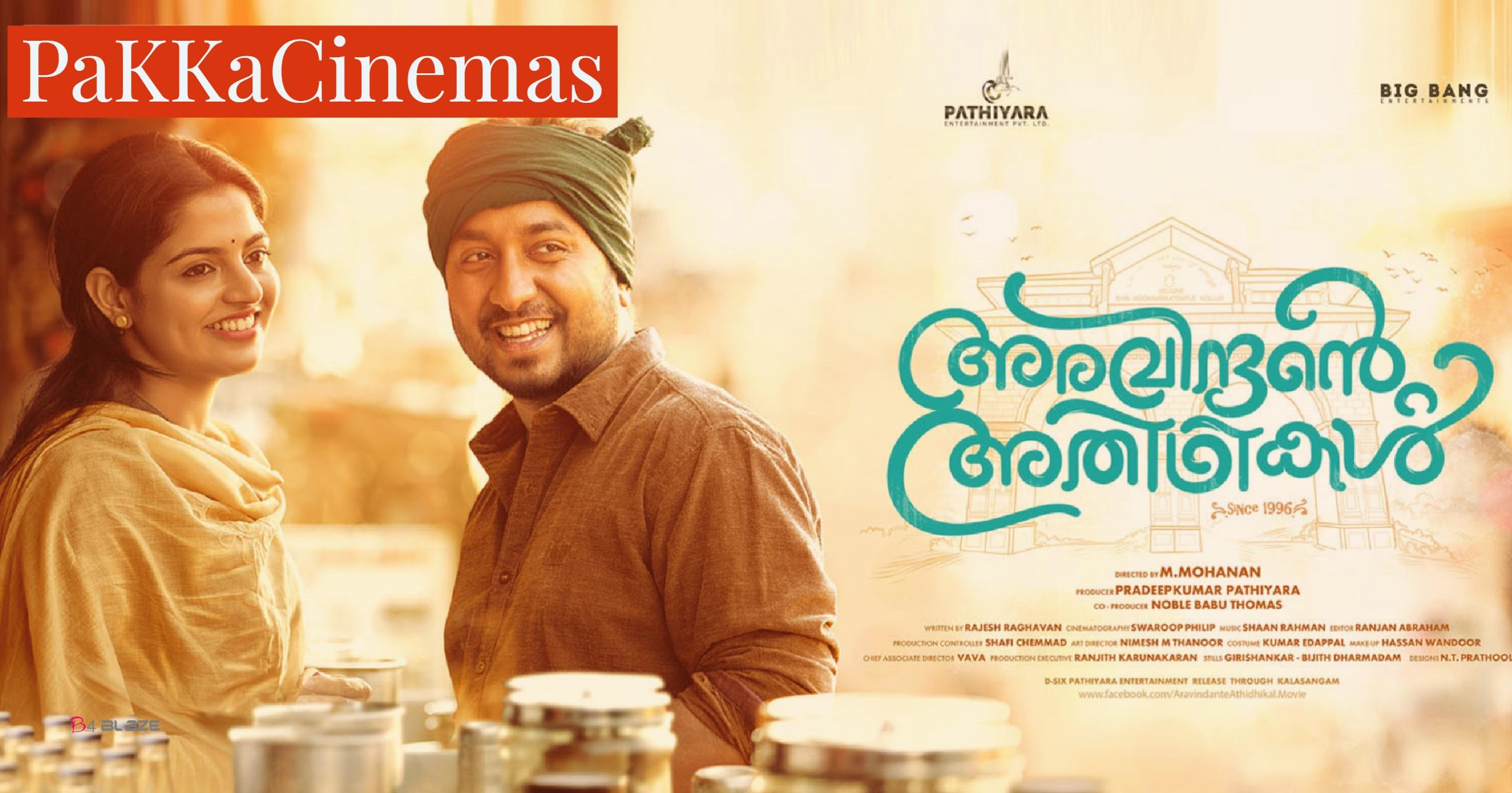 Aravindante Adhithikal Malayalam Movie Box Office C
