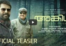 mammootty uncle movie