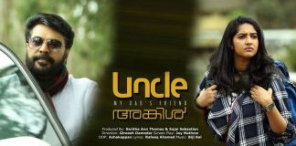Uncle Malayalam Movie
