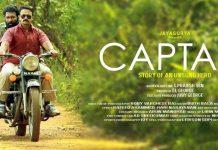 Captain Malayalam Movie