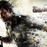 Irumbuthirai Tamil Movie Download