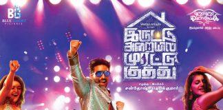 Iruttu Araiyil Murattu Kuthu Box Office