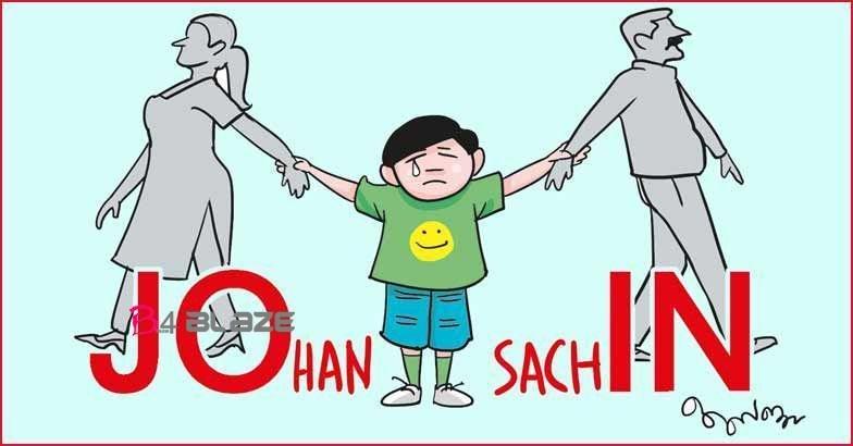 Johan Sachin