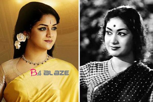 Keerthi Suresh as savitri