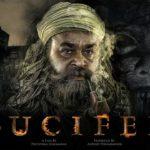 Lucifer Malayalam Movie