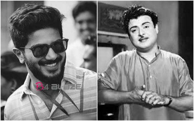 Mahanati Dulquer Salmaan To Play Gemini Ganesan In: Dulquer Salmaan To Play Gemini