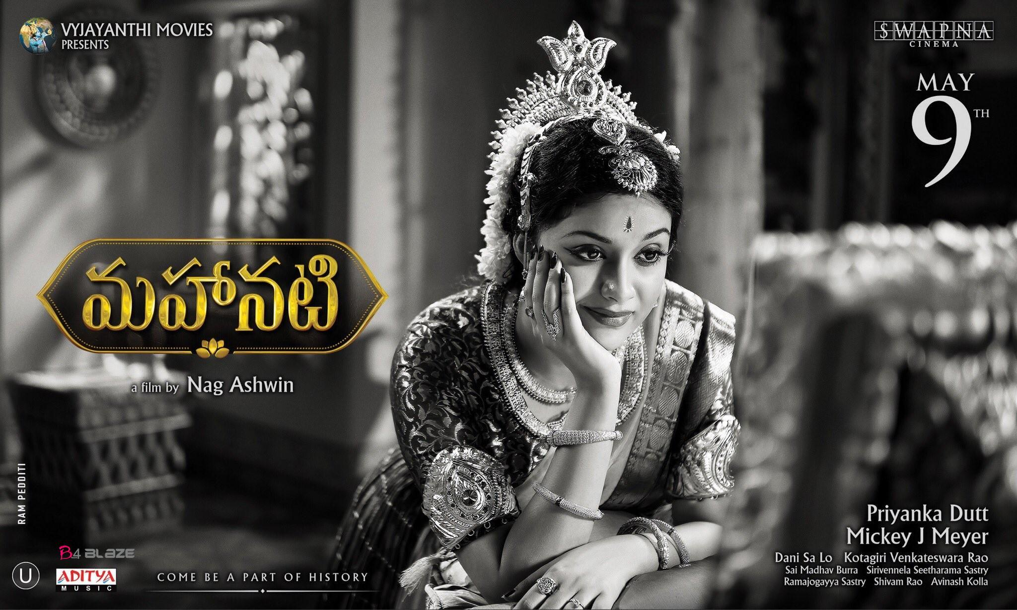Mahanati Movie Box Office