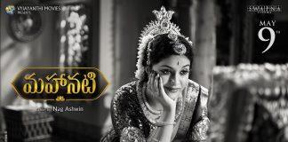 Mahanati Movie Box Office