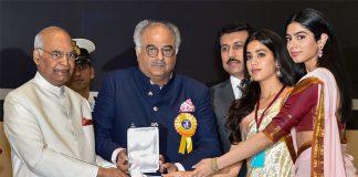 National Awards 2k18