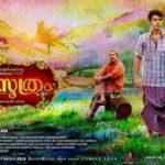 PremasoothramMalayalam Movie