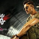 naa peru surya movie download